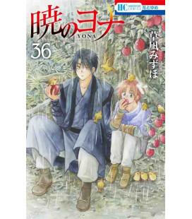 Akatsuki no Yona Vol.36 (Yona, princesa del amanecer)
