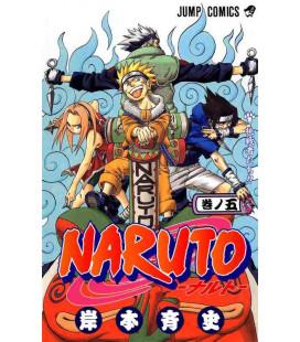 Naruto (Vol. 5)