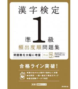 Kanji kentei 1A - Preguntas por orden de frecuencia