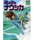 Kaze no Tani no Naushika - Nausicaä del Valle del Viento - Ghibli Roman Album