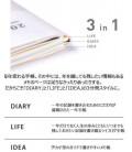 Jibun Techo Kokuyo - Agenda 2022 - Diary + Life + Idea set - A5 Slim - Color rosa