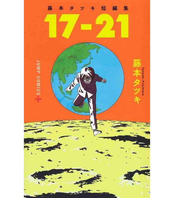 17-21 - Tatsuki Fujimoto