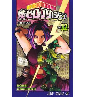 My Hero Academia Vol. 32