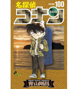 Detective Conan (Vol. 100)