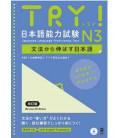 Try! N3 - Edición revisada