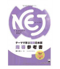 A New Approach to Elementary Japanese Vol.1 and Vol 2 (Teacher's book) --incluye 2 CD-ROM- NEJ
