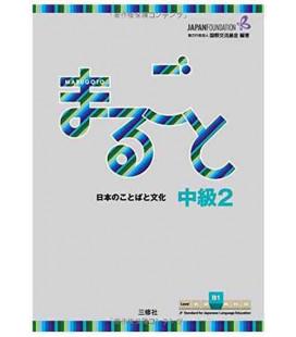 Marugoto: Nivel Intermedio 2- B1 (Libro único)