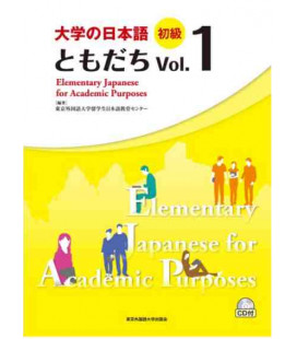 Elementary Japanese for Academic Purposes Vol. 1 (Incluye CD)