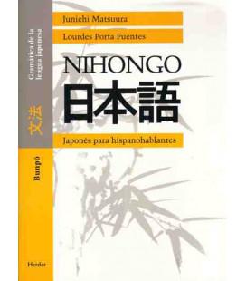 Nihongo Bunpo- Gramática (Japonés para hipanohablantes)