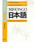 Nihongo 1- Libro de texto (Japonés para hispanohablantes)