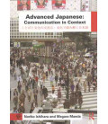 Advanced Japanese: Communication in Context