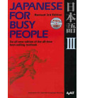 Japanese for Busy People 3. Kana Version (Revised 3rd. Edition)- Incluye CD