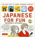 Japanese For Fun Phrasebook & Dictionary