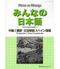 Minna no Nihongo- Nivel Intermedio 1 - Traducción y notas gramaticales en español (Chukyu 1)