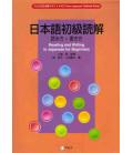 Reading and Writing in Japanese for Beginners (Nihongo Shokyu Dokkai- Yomikata Kakikata)