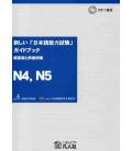 Atarashii Nihongo Noryoku Shiken Guidebook N4, N5 (Incluye CD)