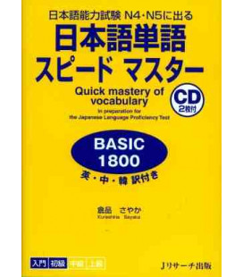 Quick Mastery of Vocabulary- In preparation for the JLPT (Nôken 4 & 5)- Incluye 2 CD de audio