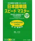 Quick Mastery of Vocabulary- In preparation for the JLPT (Nôken 3)- Incluye 2 CD de audio