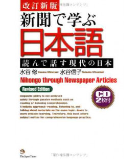 Nihongo Through Newspapers Articles- Revised Edition (Incluye 2 CD)