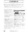 Nihongo So-Matome (Grammar N1)