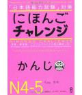 Nihongo Challenge N4 N5- Kanji (Preparación Nôken con traducciones en inglés y portugués)