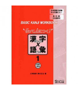 Basic Kanji Workbook Vol. 1 (Incluye CD de audio)
