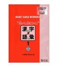 Basic Kanji Workbook Vol. 1 (com CD áudio incluído)
