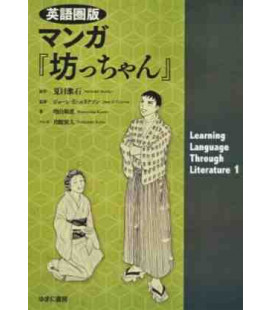 Manga Bocchan : Learning Language Through Literature 1