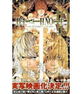 Death Note (Vol 12.)
