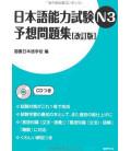 Nihongo Noryoku Shiken N3 Yoso Mondaishu (Incluye CD)- Simulador de examen Nôken 3- Edición revisada
