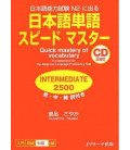 Japanese Language Proficiency Test N2 (Learn Vocabulary Through Listening) Incluye CD