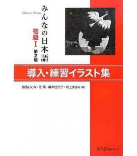 Minna no Nihongo Elemental 1- Ilustraciones de modelos de oraciones (Donyu - Shokyu 1) 2º Edición