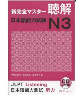 New Kanzen Master JLPT N3: Listening (Incluye 2 CD)