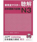 New Kanzen Master JLPT N3: Listening (Incluye 2 CDs)
