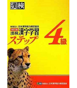 Preparación Kanken Nivel 4