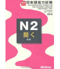 The Preparatory Course for the JLPT N2, Kiku: Listening Comprehension- Incluye 2 CDs