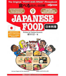 The Original Point and Speak Phrasebook: Japanese Food