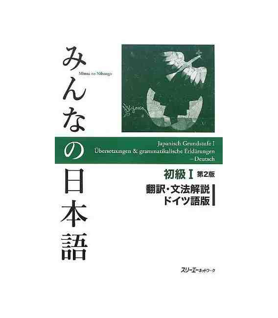 Minna no Nihongo Elemental 1 - Translation & Grammar Notes in GERMAN (Shokyu 1) Second Edition