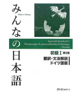 Minna no Nihongo Elementary 1 - Translation & Grammar Notes in GERMAN (Shokyu 1) Second Edition