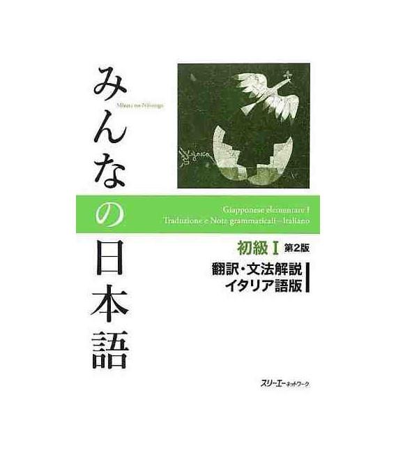Minna no Nihongo Elemental 1 - Translation & Grammar Notes in ITALIAN (Shokyu 1) Second Edition
