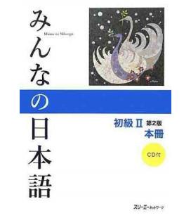 Minna no Nihongo Elemental 2-Libro de texto (Honsatsu - Shokyu 2)Versión kanji kana-Incluye CD-2º Ed