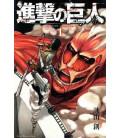 Shingeki no Kyojin (El ataque de los titanes) Vol. 1