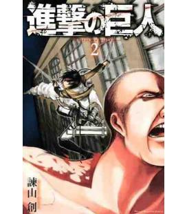 Shingeki no Kyojin (El ataque de los titanes) Vol. 2