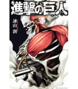 Shingeki no Kyojin (El ataque de los titanes) Vol. 3