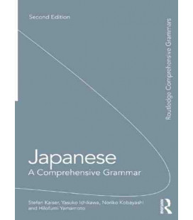 Japanese: A Comprehensive Grammar (2nd Edition)