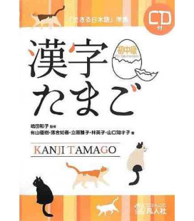 Kanji Tamago Shochukyu - Pre-Intermediate del Dekiru Nihongo (Incluye CD)