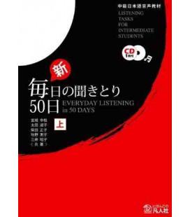 Everyday Listening in 50 Days- Listening Tasks for Intermediate Students - Vol.1 (Incluye 1 CD)