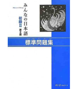 Minna no Nihongo Elemental 2 - Libro de ejercicios (Shokyu 2 - Hyojun mondaishu) Segunda edición