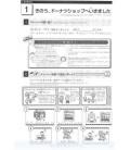 Watashi no Nihongo (A Beginners Level Guide to Expressing my Feelings and Thoughts)- Incluye CD