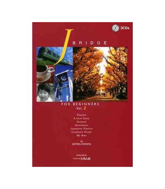 J.Bridge for Begginers Vol.2 (incluye 3CD)
